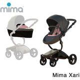 Mima Xari Zwart Kinderwagen - Koel grijs Steat - Pixel Pink