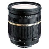 Tamron SP AF 17-50mm F/2.8 XR Di II VC voor Canon,