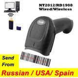 Barcode Scanner Draadloos - NT2012 Wired