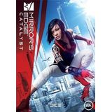 Electronic Arts Mirror's Edge Catalyst, PS4 video-game PlayStation 4 Basis